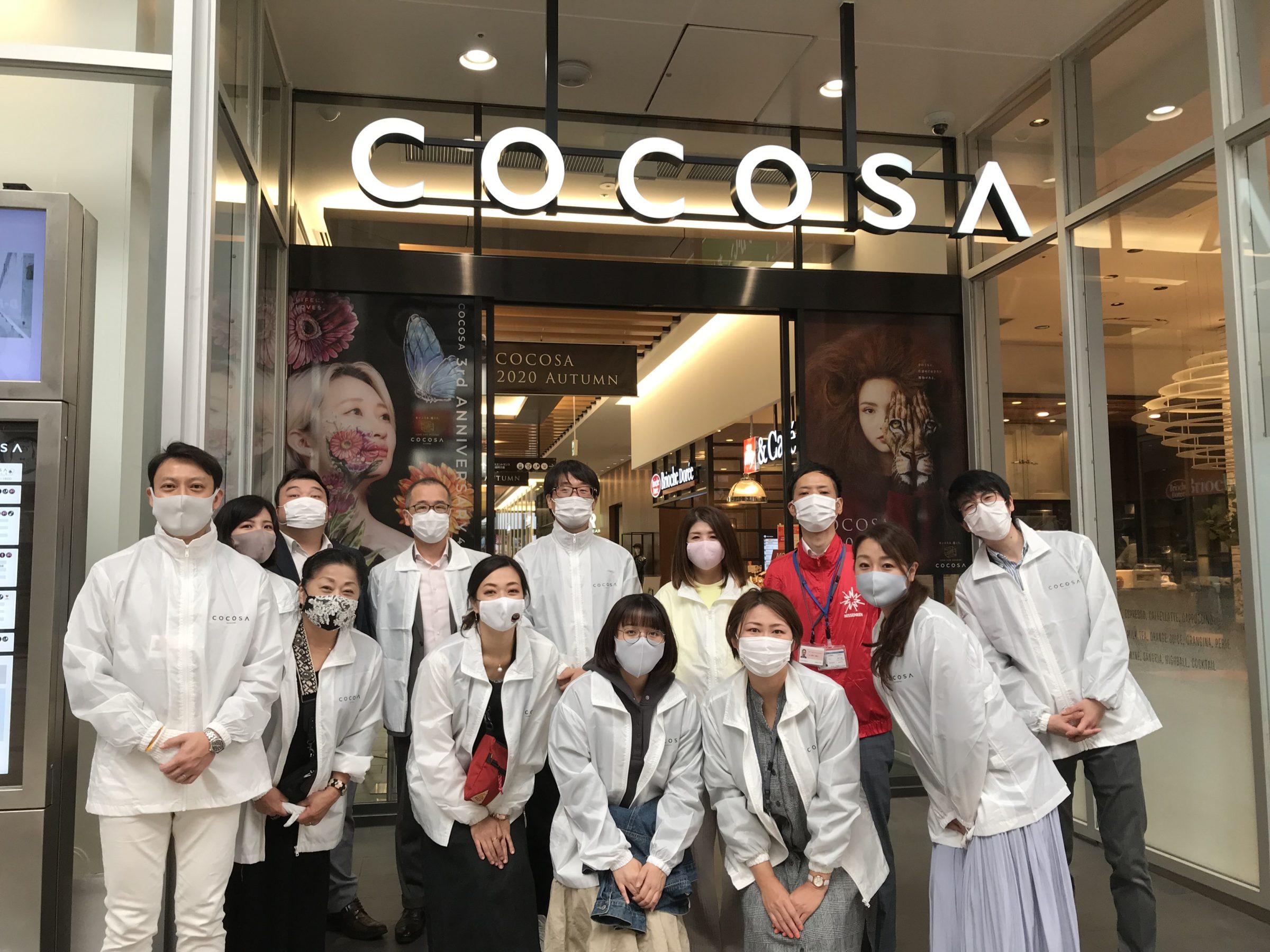第2回 COCOSA SMILE ACTION活動報告