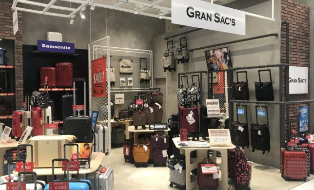 【期間限定】1F『GRAN SAC'S』オープン