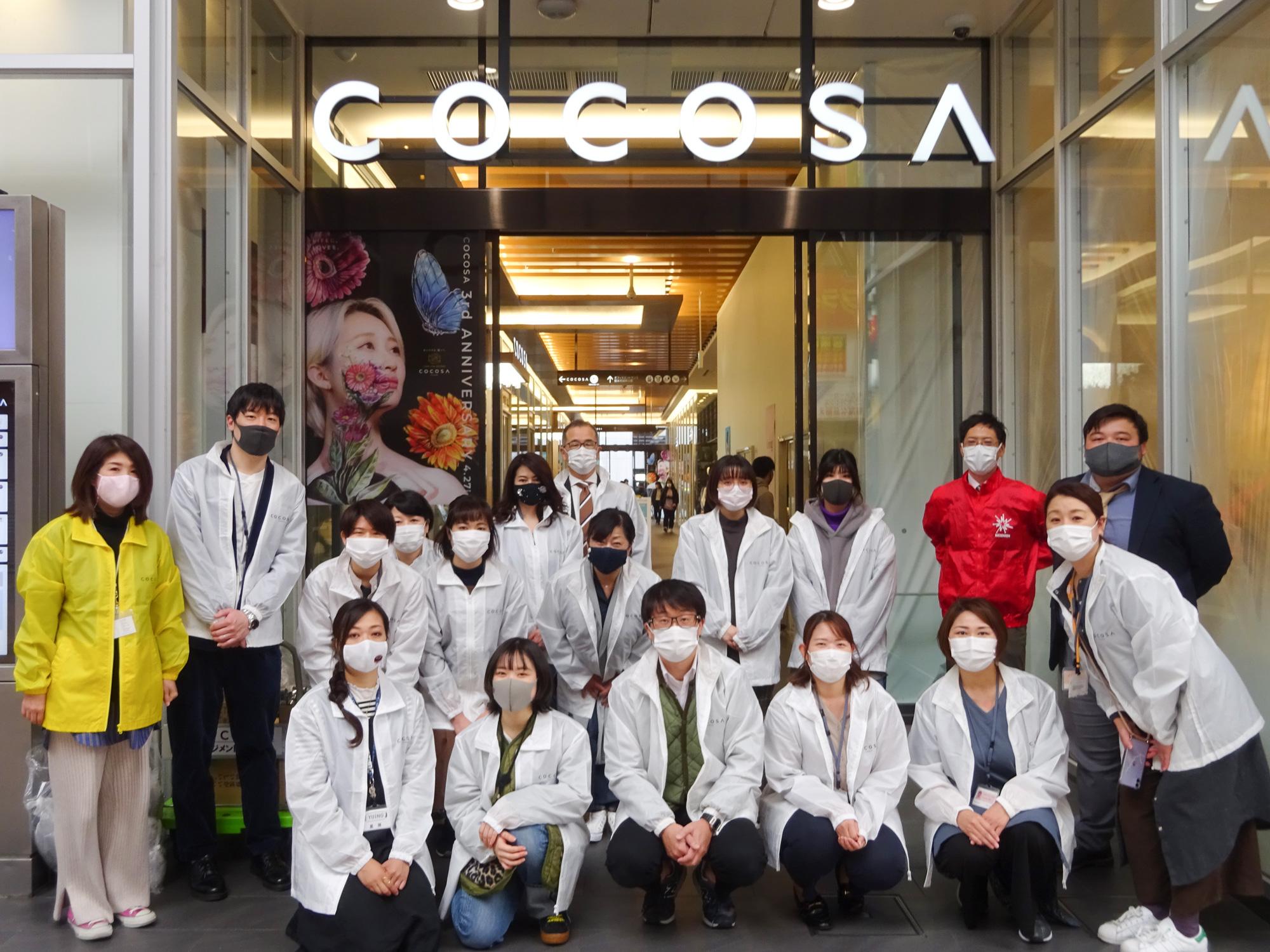 第3回 COCOSA SMILE ACTION 活動報告
