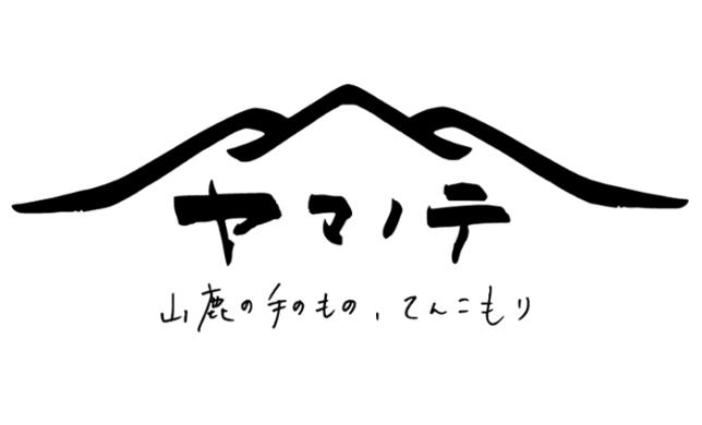 【期間限定】1F 『ヤマノテ』4月6日(火)OPEN!!