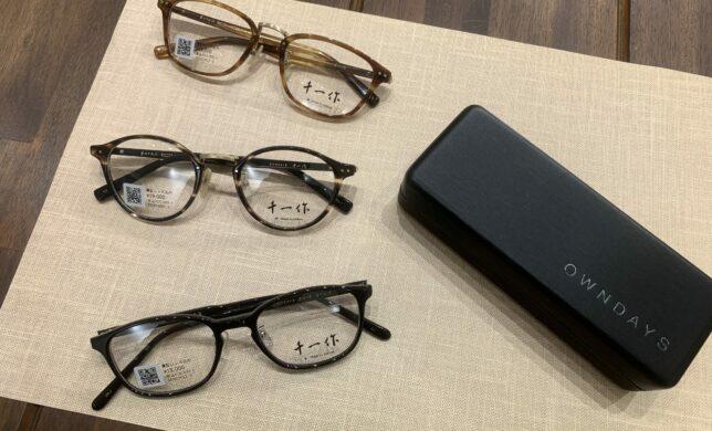 世界に誇る、鯖江産の手造りメガネ