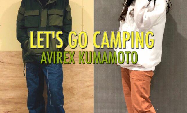 キャンプにおすすめアイテム!