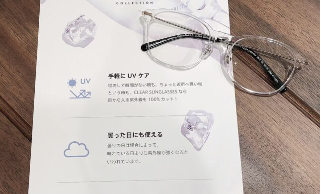 新UVカットレンズ&クリアサングラス(^_-)-☆