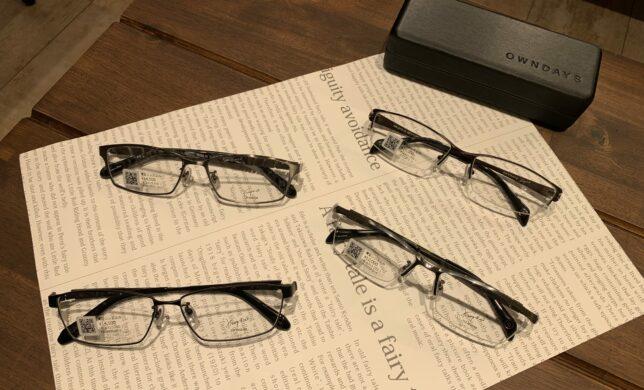 スタイリッシュなメガネ