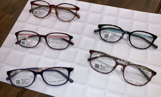 フワッと軽いメガネ