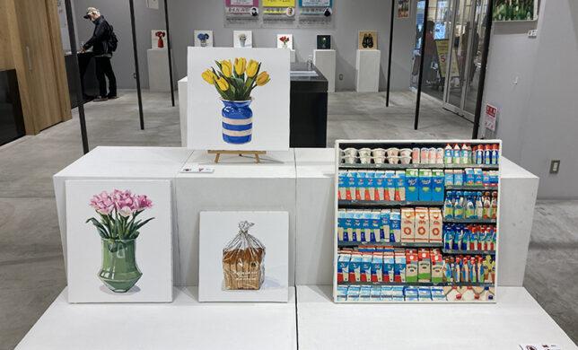 KUMAMOTO CULTURE WEEK(第2弾)開催中!!