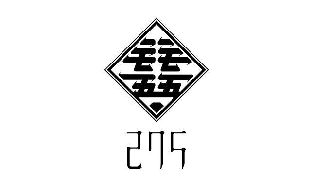 【期間限定】 3F『275』好評につき期間延長!