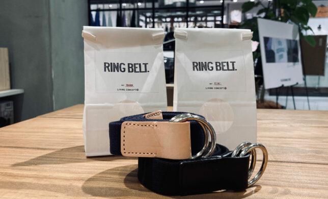 【LIVING CONCEPT/RING BELT】