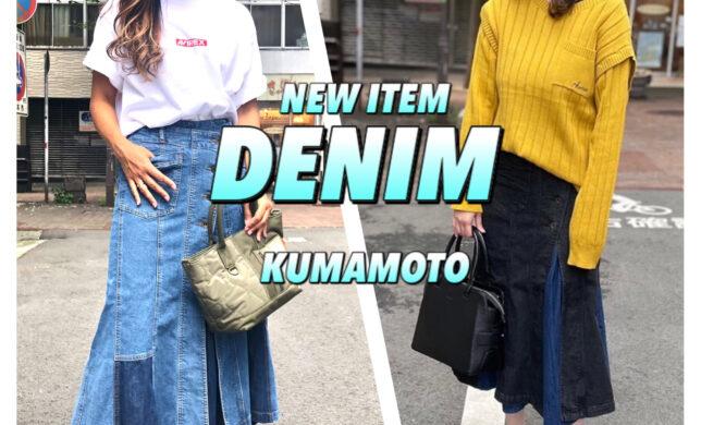 レディース秋物新作!リメイクデニムスカート!