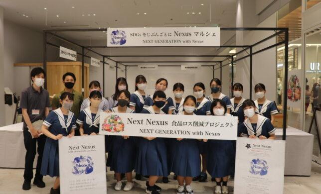 【ココスマ】第7回 COCOSA SMILE ACTION 活動報告