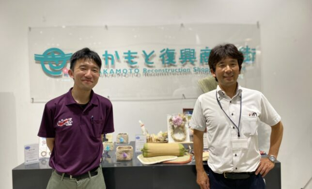 【ココスマ】第6回 COCOSA SMILE ACTION 活動報告