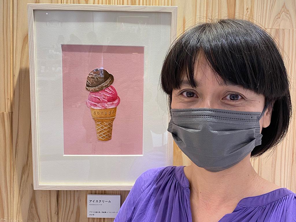 【ココスマ】第10回 COCOSA SMILE ACTION 活動報告